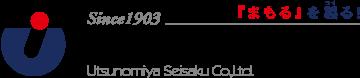 宇都宮製作株式会社